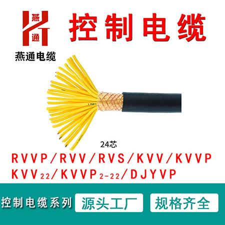 上海控制电缆