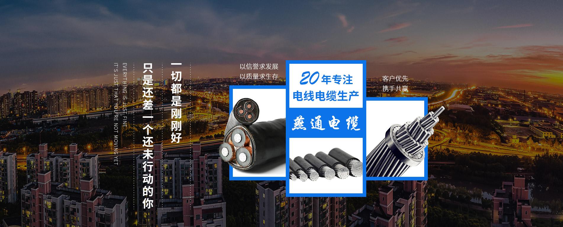 高低压电力电缆厂家