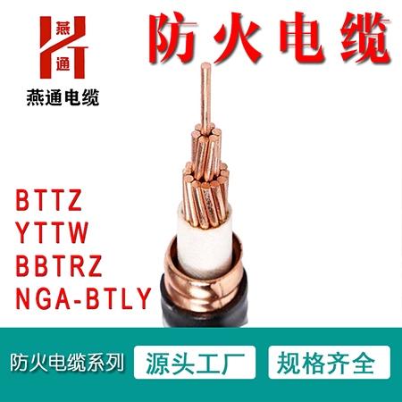 重庆防火电缆系列