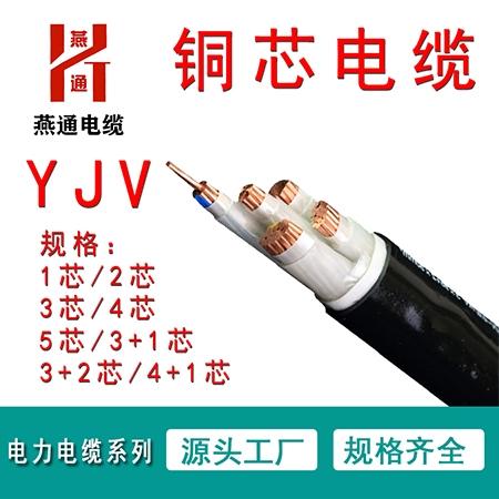 重庆电力电缆厂家