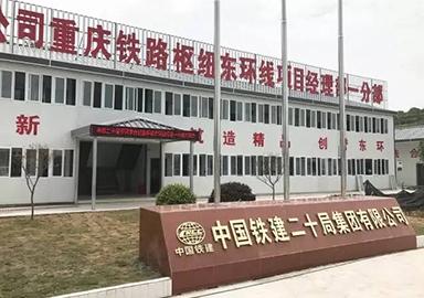 重庆铁路枢纽环线电缆施工案例